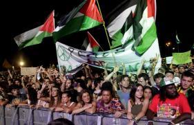 Paris Summit: Need to End Israeli Occupation of Palestine
