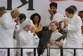 No CM Candidate for Congress in Gujarat
