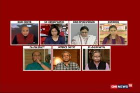 Watch: Talking Point With Bhupendra Chaubey