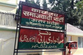 Samajwadi Party Expels Women's Wing Chief For 'Anti-party' Activities