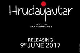 Vikram Phadnis' Hrudayantar To Be Released on June 9