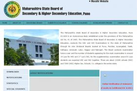 Maharashtra HSC Class 12 Board Result 2017 Declared. Check Your Grades on mahresult.nic.in
