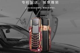 Vertu Signature Cobra: Check Out the Rs 2.3 Crore Feature Phone from Vertu