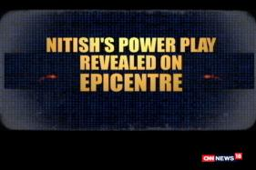 Watch: Epicentre With Sanket Upadhyay And Marya Shakil