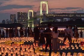Umi no Hi: Japan Celebrates The Importance of Sea
