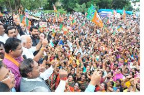 Karantaka BJP Kicks off Campaign Against 'Corrupt' Congress