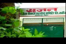 Watch: Bihar's multi-crore Srijan Scam Exposed