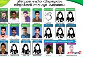 Women Candidates 'Lose Face' in Kerala College Election Poster