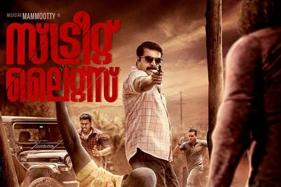Mammootty Unveils The First Look Poster of Street Lights