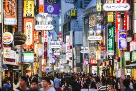 Tokyo Named World's Safest City For Second Consecutive Time