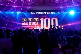 Alibaba Earns $10 Billion in 1 Hour in China's Singles Day Sales Record