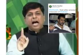 BJP Spokesperson's Struggle To Recite Vande Mataram Has Given Rise To 'Pulkistan' Memes