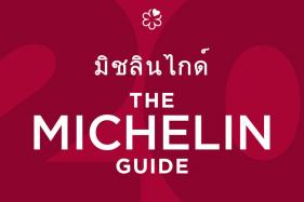 Inaugural Michelin Guide For Bangkok Gives Star to Street Food Vendor