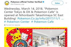 Pokemon to Open Permanent New Restaurant in Tokyo in 2018