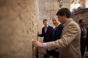 Netanyahu Son Brags About Gas Deal, Prostitutes in 'Strip Club' Tape