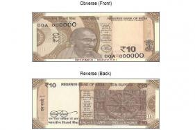 RBI to Issue New Rs 10 Note in Chocolate Brown Colour. Here is What it Looks Like