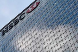 HSBC Being Probed For Abetting Tax Evasion in India, Other Countries