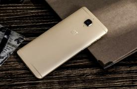 OnePlus 3 Soft Gold Variant Arrives For The Same Price of Rs 27,999