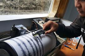 4.2 Magnitude Earthquake Hits Northeastern States