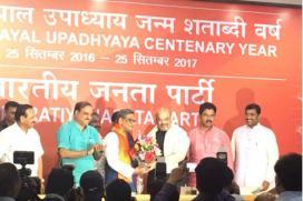 Former Congress Stalwart SM Krishna is Now a BJP Member
