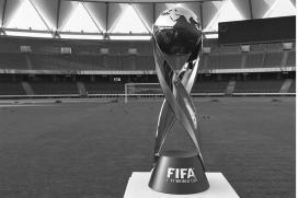 FIFA U17 World Cup Trophy Tour Kicks Off in Delhi