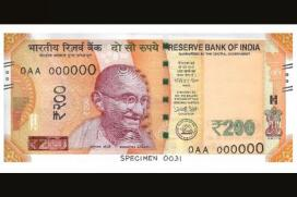 Rs 200 Note to be Launched by RBI Tomorrow. Here's How It Looks