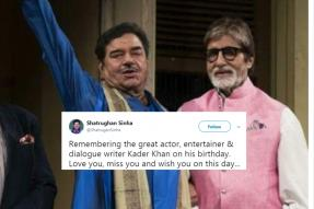 Shatrughan Sinha Wished Kader Khan On His B'day With This Photo And Got Royally Trolled