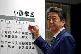 Demographic Time Bomb, North Korea Among Challenges Before Shinzo Abe