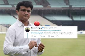 Sourav Ganguly Confuses Harbhajan Singh's Daughter For Boy,  Apologises Later