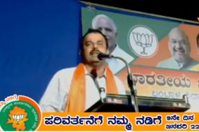 Why BJP Feels That Election in This Karnataka Taluk is Between Allah and Ram