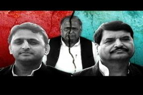 Samajwadi Party Rift: Timeline of Events That Led to the Present Crisis