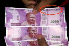 SBI ATM Spits Out Fake Rs 2,000 Notes by 'Children Bank of India'