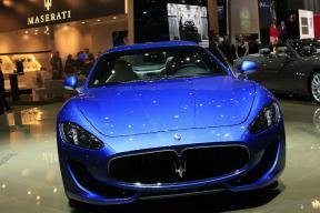 Man Cons Salesman and Drives Away With $150K Maserati