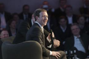 Not Running For Office, But Want 'to Learn', Says Mark Zuckerberg