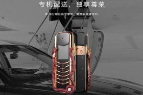 Vertu Signature Cobra: Check Out the Rs 2.3 Crore Feature Phone from Vertu