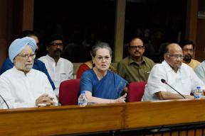 Congress, Left Non-committal About Attending GST Roll-out Function