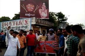 Sunny Leone Condom Ad Runs Into Rough Weather in Gujarat