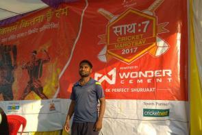 Saath7 Cricket Mahotsav Sets New Game Records