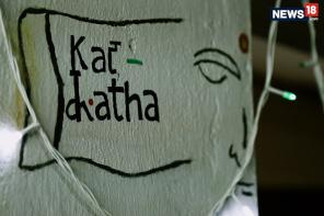 Kat Katha: Turning Brothels Into Classrooms