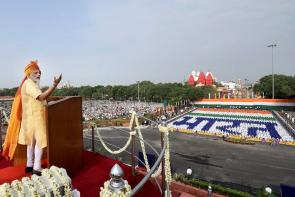 India Celebrates 70 Years of Independence
