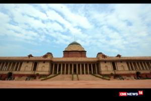 A Sneak Peek Into Rashtrapati Bhavan as It's Set To Welcome President Kovind
