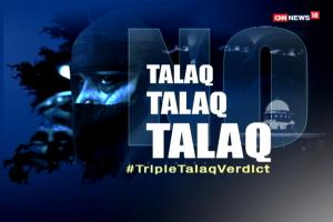 Triple Talaq Verdict: SC Declares Practice 'Unconstitutional' With 3:2 Majority