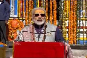 Serving People Is Highest Form Of Worship, Says PM Modi
