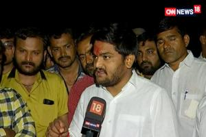 Hardik Patel Says, I am Public Agent and Want Responsible Govt