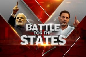 Battle for the States: EVM Row Returns