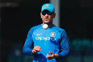 MS Dhoni Sweats it Out in Training Along With ODI Specialists