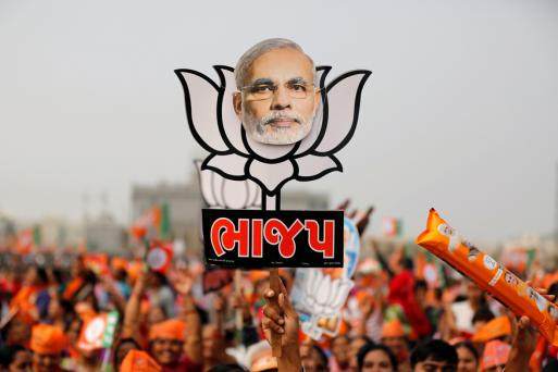 Gujarat BJP office decked up ahead of D-day