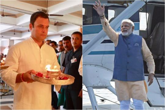 Curtains Down on Bitter Gujarat Campaign: Modi Makes Splash With Seaplane, Rahul Hopes for 'Zabardast' Result