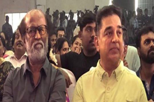 Star Alliance in the Works? Rajinikanth and Kamal Haasan Share Stage in Chennai