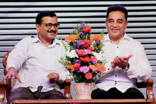 Why Kejriwal, Chandrababu Naidu and Vijayan are Like Gandhi, Ambedkar and Periyar For Kamal Haasan